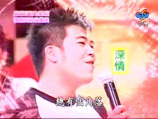 【综艺娱乐】4月14日我猜:林宇中 杨韵禾 马国毕 主题:超级选美皇后 - 梦回秦关 -      梦回秦关的综艺博客