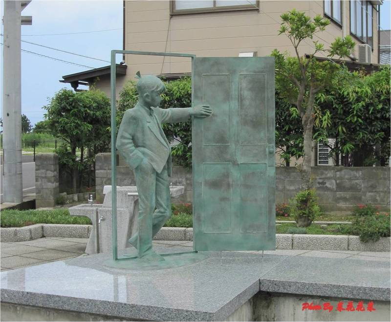 柯南的故乡----鸟取县大荣町 - Panda - 推理迷社区