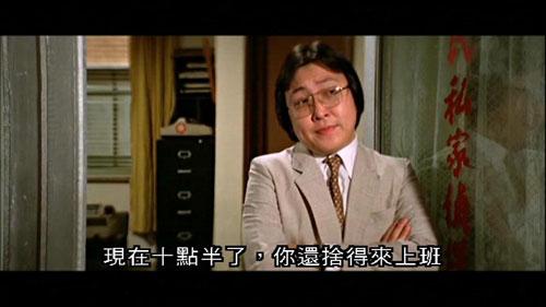王晶与SB 扯不断的宾主谊——《贼王之王》 - weijinqing - 江湖外史之港片残卷