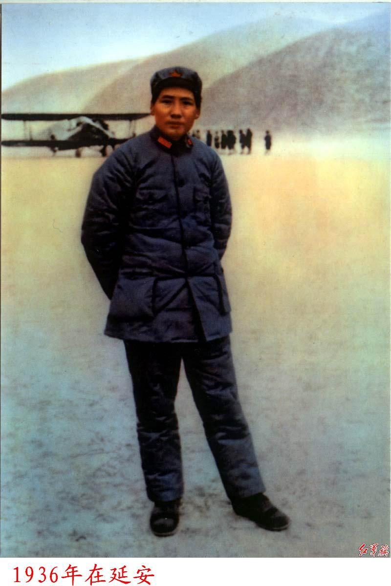 伟人毛泽东的风采 - ☆粉☆玫☆瑰☆的日志 - 网易博客 - 雪地月色 - 雪地月色的博客