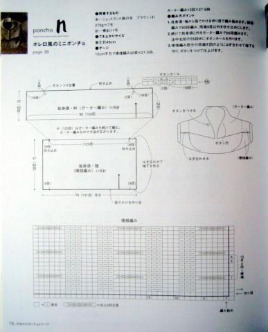 【转载】碧如意 - s220088 - 紫水晶