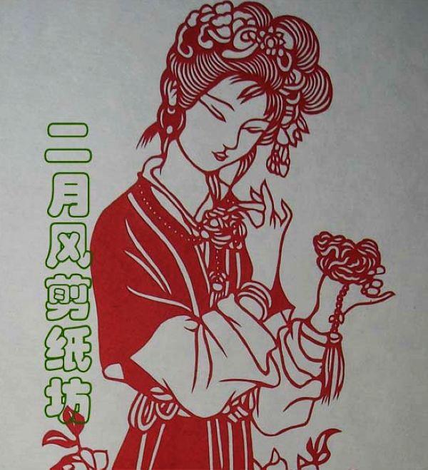 金陵十二钗( 剪纸-蒙山王婆) - 497776915--擎天柱VS激射 - 龙骑士之峡谷