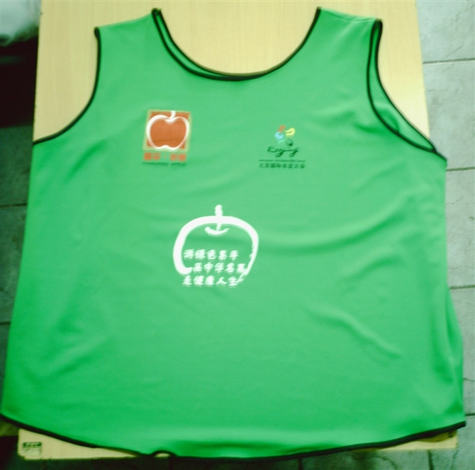 苹果的诱惑——参加2008秋季北京国际长走大会 - 不霁何虹 - 不霁何虹的个人博客
