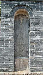 """赵匡胤""""黄袍加身""""事变的策划内幕 - 中华遗产 - 《中华遗产》"""