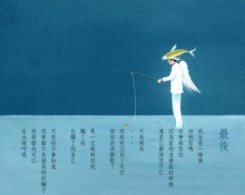 【读书志】面对自己的勇气◎恩佐「寂寞很简单」 - kivo - 念情书◎優しい時間