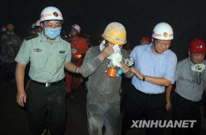 三亚隧道塌方 8名被困人员被抢救出来