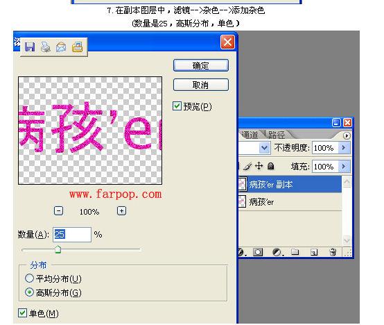 【转载】教学:如何制作非主流动态图片贴图闪闪效果签名 - 舍福海 - xue-junming 的博客