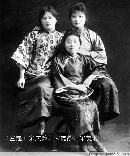 霭龄·庆龄·美龄 三姊妹名字的由来 - 陈明远 - 陈明远的博客