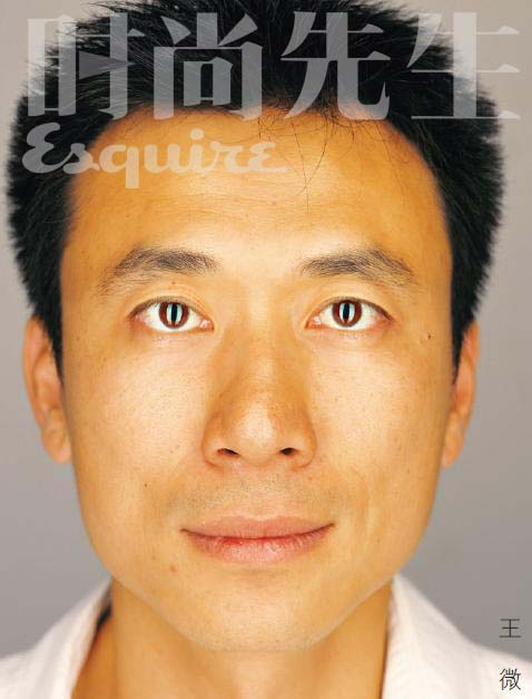 【HOW TO BE A MAN】中国男人三十以后 - 《时尚先生》 - hiesquire 的博客