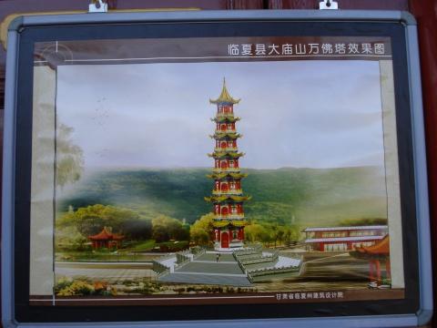 (原创)潮阳寺参学的一天(组图) - 新佛教徒 - 正信之路