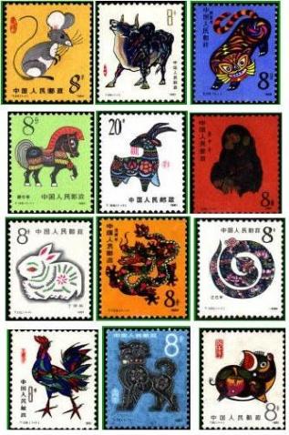 中国十二生肖文化及邮票 - 绿海波涛 - 绿海波涛闲情吧