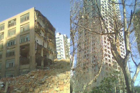 2009年1月25日 - njken2006 - Ive no sekai