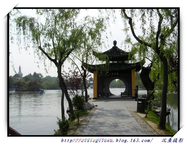 原摄瘦西湖 - 沉鱼 - 沉鱼雅居