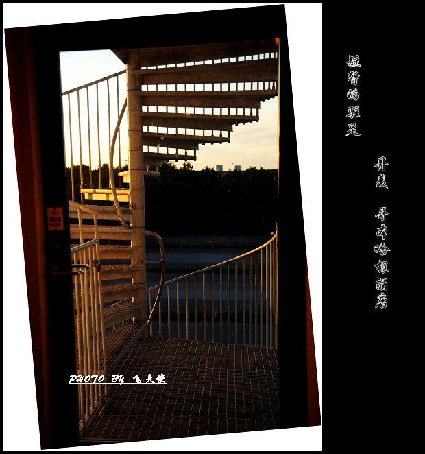 [原摄] 小资的情调--北欧悠游(4) - 飞天侠 - 飞天侠的摄影视界