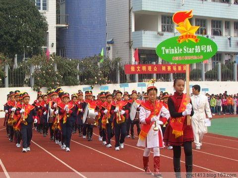 [原创]我县第三十届中小学生田径运动会隆重开幕 - 人文教育 - 天下温州人---敢为天下先