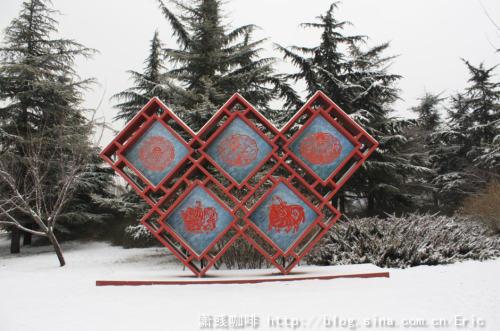 实拍:雪中的北京玉渊潭公园(组图) - 潇彧 - 潇彧咖啡-幸福咖啡