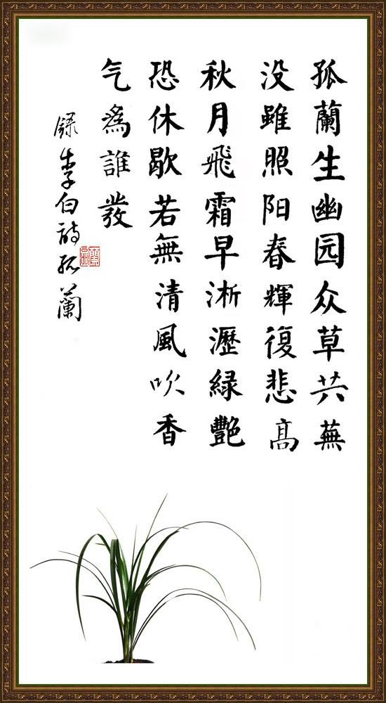 【诗·书·画】 - 小小 -