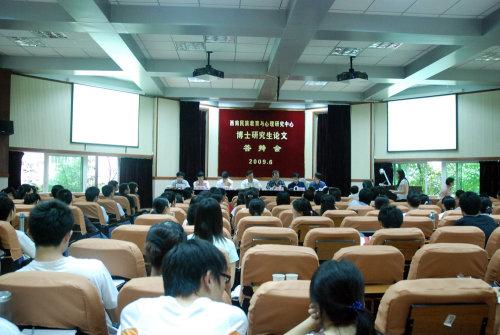 在重庆西南大学参加答辩 - 刘兵 - 刘兵的博客