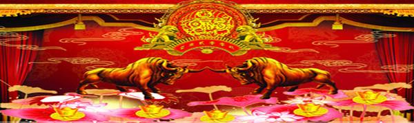 元旦春节喜庆顶区背景图片 - 好之家