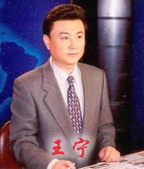 央视新闻联播历来主持人 - mdshnx - 梦多心法