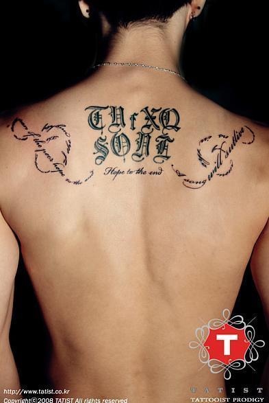 『金在中』遗失de美好° - Cassiopeia - 我的Paradise