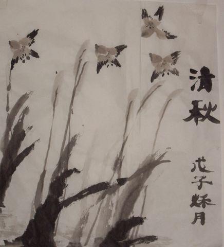 麻雀(左笔) - 清风徐来 - 清风徐来