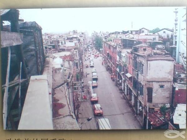 印象老厦门 - 2010 好运中国龙 - 好运----中国龙的博客