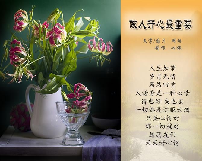 王凤仪老先生不怨人语录(看了开大智慧,附修忍辱精华文章,错过一定后悔)【转】 - kwym - 悟