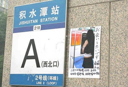 日本男人地下铁里的爱情《跟踪》幕后谁主刀? - 潇彧 - 潇彧咖啡-幸福咖啡
