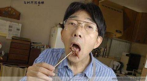 小日本流行吃这了? - 光流 - 一纸空文