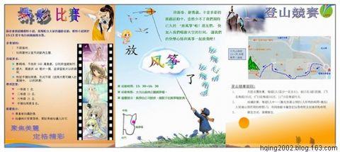 """分享(6):初倪""""大師""""風范---设计大幅系列海报 - 蓝桑的画中话 - 画中话"""