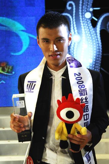2008新丝路模特大赛男模完全获奖名单(选手泳装照) - 110414 - 左岸麦田の魔男志