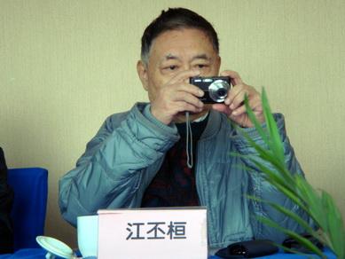 江丕桓先生 - 贺卫方 - 贺卫方的博客