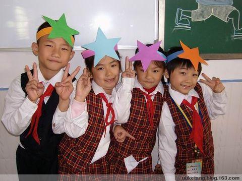 一(4)班第十二周课堂小明星 - uuketang - 幽幽课堂