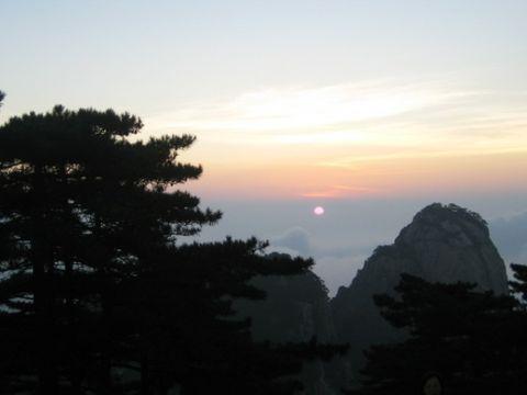 [原创]清平乐. 黄山观日出 - 冶超 - 冶超三界堂