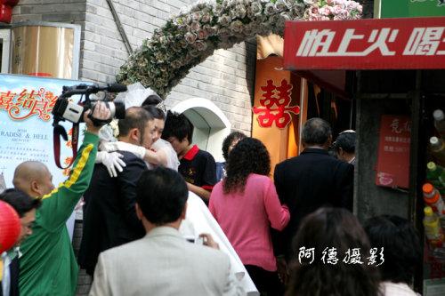 后海抓拍特色婚礼 - 阿德 - 图说北京(阿德摄影)BLOG
