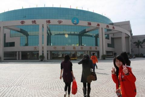 2009年2月6日 - anna sui - 新春大吉恭喜发财啊~