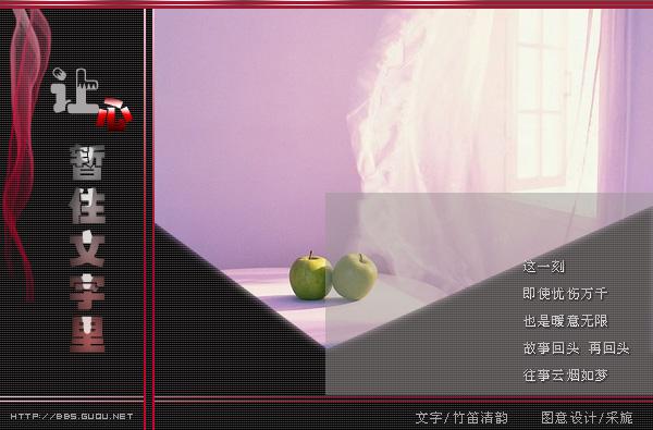 精美圖文欣賞132 - 唐老鴨(kenltx) - 唐老鴨(kenltx)的博客