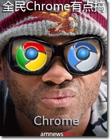 """别把Google当""""芙蓉"""" - 王鹏越 - 阿魔的超媒体观察"""