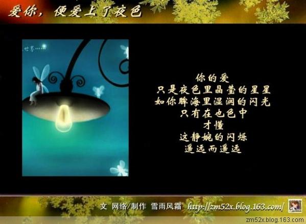精美圖文欣賞36 - 唐老鴨(kenltx) - 唐老鴨(kenltx)的博客