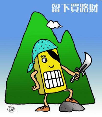 山寨文化与跟风商业 - 巴克 - 龚明勇的财经漫画