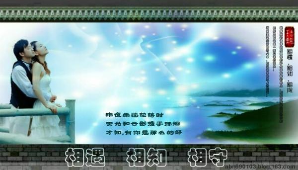 2010年06月04日 - 华山梅 - 华山梅欢迎您