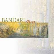 Bandari (班得瑞)正版专辑列表 - 维生素AC - 维生素AC  的博客