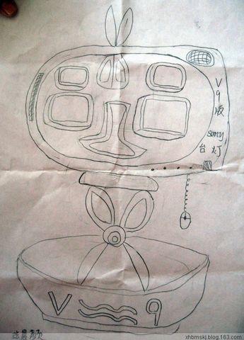 六年级上册美术课本人美版图形的魔术组合_图形的魔术组合实验小学六年级