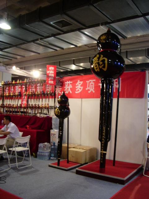 北京国际乐器展 - jiuyueqiji - 玖月奇迹