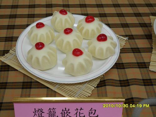 中华发酵面食比赛产品传台湾_酵母天使_新浪博客 - 酵母天使 - 酵母天使的博客