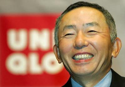 经济危机让谁成为日本首富?(图) - 李光斗 - 李光斗的博客