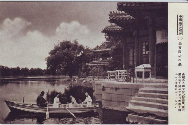 中南海老照片 - 阿德 - 图说北京(阿德摄影)BLOG
