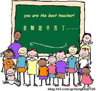 转载:做个快乐的人民教师 - xichengwuzhaohui - xichengwuzhaohui的博客