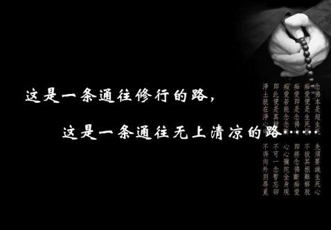 与僧侣修行的一天…… - 风情一剑 - 風情一劍的靜思世界